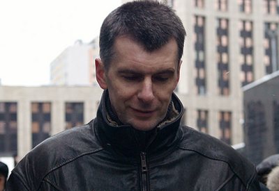 Rergey Prokhorov