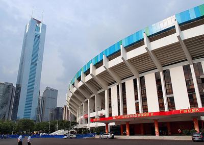 Gunagzhou FC stadium