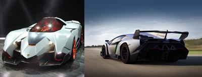 Image of Lamborghinis