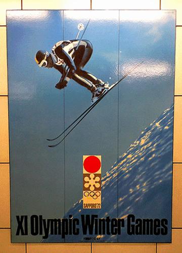 Image of Sapporo Olympics