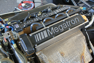 Image of Megatron engine
