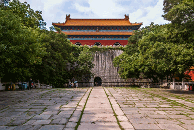 Image of place in Nanjing
