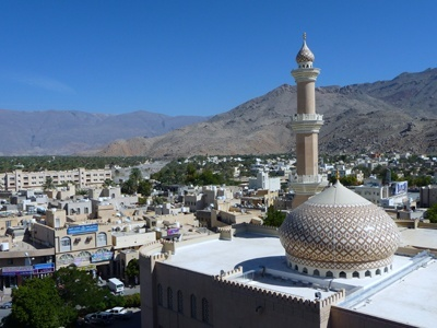 A photo of the Nizwa skyline