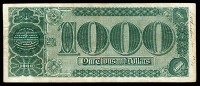 Image of the grand watermelon banknote